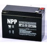 Cheap Storage Battery (CE, UL, ISO9001, ISO14001) for sale