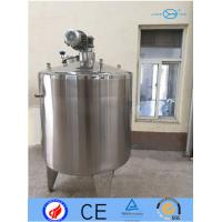 Cheap 2B Stainless Steel Mixing Tank For Yogurt Melting Agitator Dimple Full Coil Jacket for sale