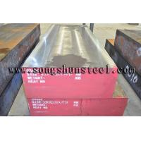 Cheap Wholeasale plastic steel flat bar p20 for sale