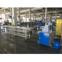 Buy cheap EPE Rod Tube PE Foam Pipe Extruder Machine , Plastic Extrusion Equipment from wholesalers