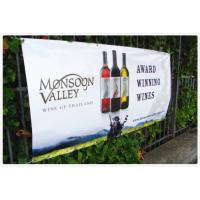 Cheap Professinal Canvas PVC Vinyl Banners For Exhibition Booth , Personalized for sale