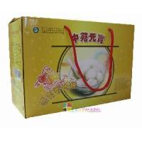 Cheap Paper Box for Food Use (FC-CAB-29) for sale