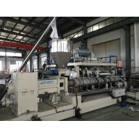 Quality JMJX NO.6 Two Roll High Speed Energy Saving Aluminum Composite Panel Production Line wholesale