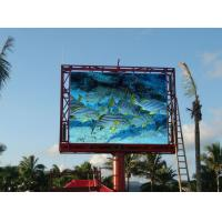 Cheap RGB SMD Advertising LED Display LED Screen Corrosion Resistance wholesale