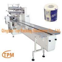 Cheap toilet tissue Packing equipment for sale