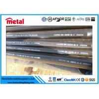 Cheap 300 Microns Fusion Bonded Epoxy Coated Steel Pipe Bare / Lightly Oiled Surface for sale