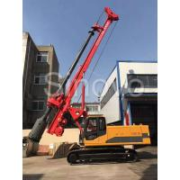 Cheap High Speed Soil Rejection Head Rotary Drilling Rig Stability Mud Drilling Machine wholesale