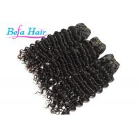 Cheap Natural Black Unprocessed Virgin Human Hair Brazilian Deep Wave Curly Virgin Hair for sale