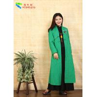 Cheap Chinese Traditional Costume Female Hanfu Long Embroidered Coat Concise And Easy for sale