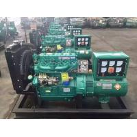 Cheap Low price stock lot  Weichai 2100d  15kw  diesel generator set  three phase  for sale for sale