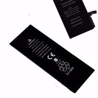 Cheap Lithium Polymer Replace Iphone Battery Rechargeable For Mobile Phone , 1560mAh Capacity for sale