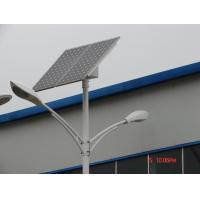 China 20W -60W Solar Street Lights | Solar Street Lamp | Solar LED Roadway Lights manufacturer on sale