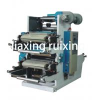 Cheap Automatic Dual Color Flexo Non Woven Printing Machine with High Precision for sale