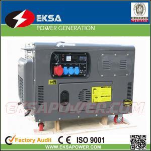 Buy cheap 5KW Air cooled diesel generator set from wholesalers