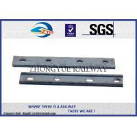 Quality 4 hole or 6 hole Railway track fish plate / joint bar / splice bar / angle bar wholesale