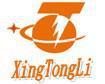 Chengdu Xingtongli Power Supply Equipment Co., Ltd.