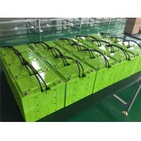Buy cheap 12V LiFePO4 Lithium Battery Portable For Caravan Trailer Camper Yachts Boat from wholesalers