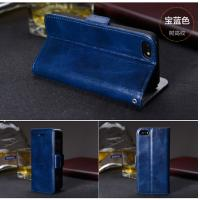 Cheap iphone leather case ,case for iphone 4G 4S for sale