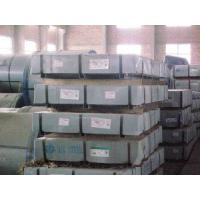 Cheap 1.5*1250*C SPCC/DC01 CRC Steel for sale