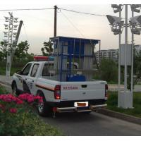 Cheap 200Kg And 9m Dual Mast Aerial Work Platform Type Truck-Mounted And Aluminum wholesale