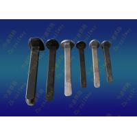 Buy cheap Hook Head Spikes from wholesalers