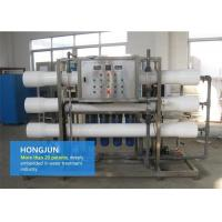 Cheap Fully Automated Wastewater Treatment Equipment , Ro Water Purifier For Industrial Use for sale