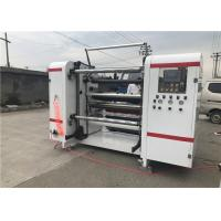 Cheap Central Surface Paper Slitting And Rewinding Machine , Film Slitting Machine Servo Motor Controlled for sale