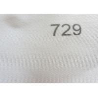 Cheap PE Polyester Filter Cloth Woven filter media Juice / Liquid Filtration for sale