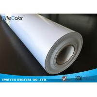 Cheap Waterproof RC Silver Metallic Glossy Resin Coating Paper 260gsm ISO / FSC wholesale