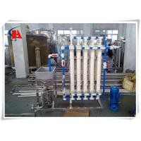 Buy cheap Easy Operation Commercial Water Purification Systems For Mineral Water from wholesalers