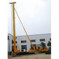 Cheap Hydraulic Walking Multifunctional Vibrating Pile Driver With 360 ° Rotation wholesale
