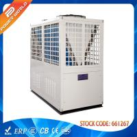 Cheap 27.6Kw 80 Degrees High Temperature Heat Pump For Food Drying Fruit Drying for sale