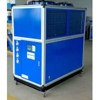 Cheap Multiple Function Mini Air Cooled Chiller / Factory Heat Exchanger Chiller for sale