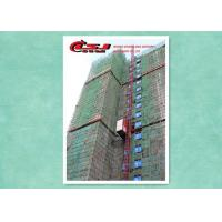 Cheap Safety Twin Cage Building Material Lift For Construction , Man And Material Hoist wholesale
