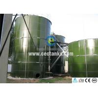Cheap Digested Sludge / Waste Activated Storage Enamel Tank With Membrane Roof Or Aluminum Roof wholesale