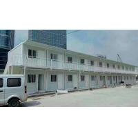 China Stable Structure Detachable Container House Painted Surface Custom Color on sale