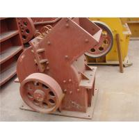 Cheap PC600400 Hammer Crusher &Hammer Head Parts etc. from China for sale
