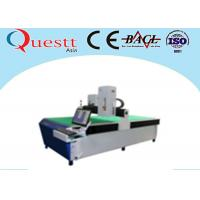 Cheap Large Size 3D Laser Crystal Engraving Machine 3 Watt With Green Laser Imaging for sale