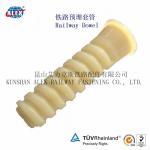 Cheap Nylon Rail Plastic Dowel, Railway Accessories for sale