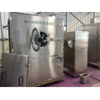 China BG -150 High Speed Pill Film Tablet Coating Machine With Good Effect on sale