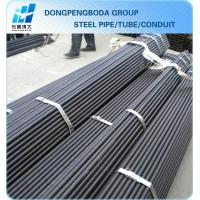 Cheap black steel Scaffolding pipe Tube 48.3 X1.8mm export import China supplier made in China for sale