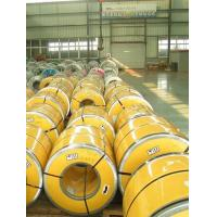 Cheap SUS202 cold rolled stainless steel coil with 1.0-3.0mm thickness and 200-1219mm width for sale