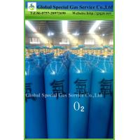 Cheap 2015 hot sale new empty seamless steel oxygen cylinder exported 40L/6M3 gas cylinder for sale