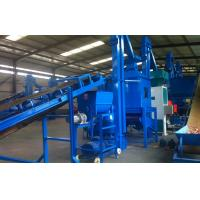 Cheap Empty Fruit Bunch EFB pellet making line project with 1T/H~5T/H capacity for sale