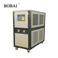 Cheap Automatic pump control temperature cooling method for beverages for sale