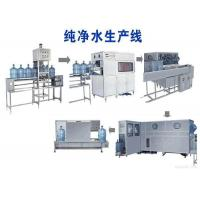 Cheap Complete Pure Water Production Line With Drinking Water Filling Bottling Machine wholesale