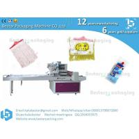 Cheap Automatic quick mop packing machine, pillow packing machine,flow pack packaging machine for sale