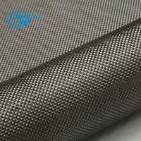 China carbon fiber fabric material on sale