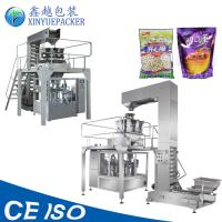 Cheap Accurate Weighing Rotary Pouch Packing Machine Dimension 4600X2200X3700mm for sale