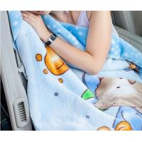 Cheap Super Soft Polyester Baby Blanket for sale